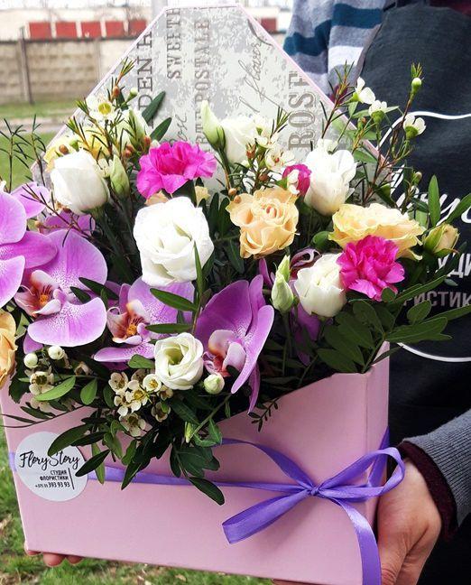 Коробка КОНВЕРТ с орхидеей 280