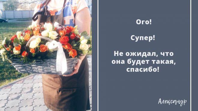 Otzyvy-dlya-sajta-1-florystory
