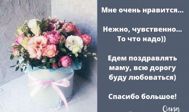 otzyv-florystory-2