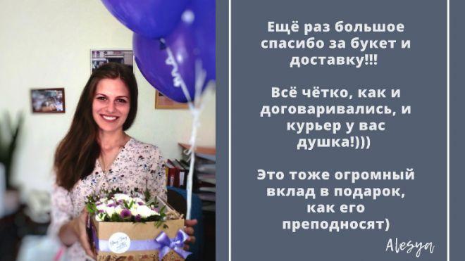 otzyv-studiya-floristiki-dostavka-tsvetov-brest-3