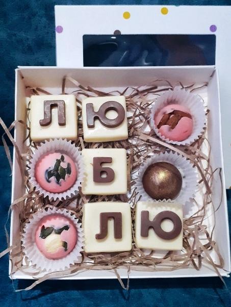 шоколадный набор шоколадные буквы 628